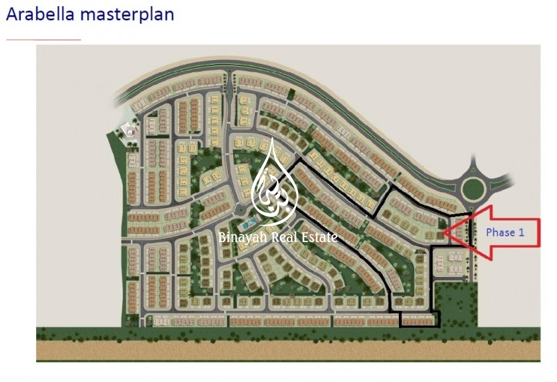 2 Bedroom Arabella Town Houses for Sale in Dubailand