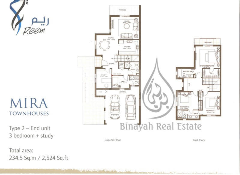 Brand New 3 Bedroom Townhouse Type 2E in Mira 3