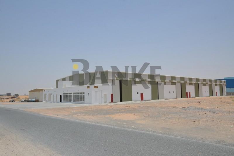 Emirates Modern Industrial