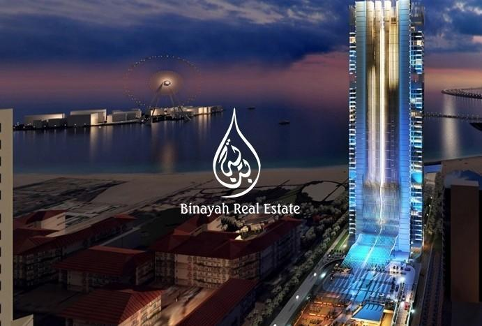 Panoramic Sea View | 2 BR  |DLD Waiver 2%