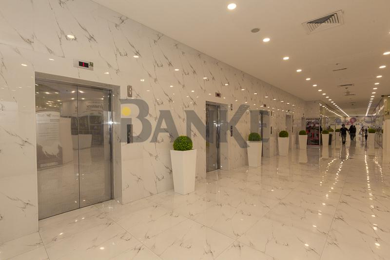 Al Barsha 1