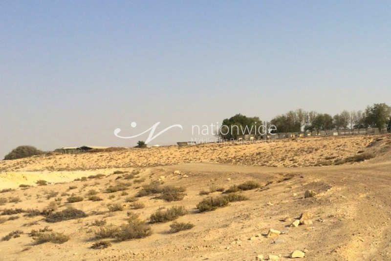 Ideal Location! Commercial Land for Sale